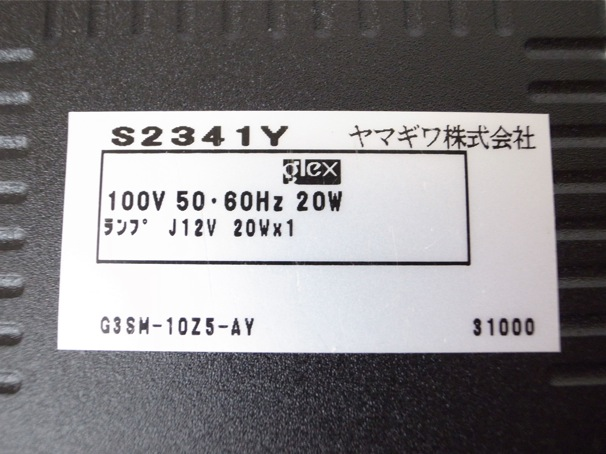 th_R0052389